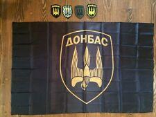 "FLAG and 4 patches UKRAINE MILITARY unit  ""DONBAS"" -  War East Ukraine"
