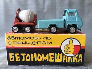 Soviet tin machine with a trailer