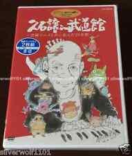 New Joe Hisaishi in Budokan Live Concert [2 DVD] Miyazaki Anime VWDZ-8130 GHIBLI