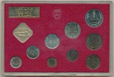 USSR RUSSIA 9 COIN MINT SET 1975