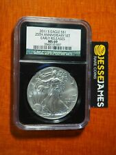 2011 S SILVER EAGLE NGC MS69 EARLY RELEASES FROM THE 25TH ANNIVERSARY SET BLACK