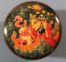 Kholui Russian Lacquer Box  - Signed, Numbered 488, In Original Gift Box USSR