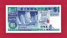 SINGAPORE ONE DOLLAR 1987 UNC NOTE (Pick-18a) 1st Issued In The Series - Ships