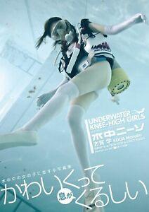 """Suichū Niso"" Underwater Knee High Girls Photobook Softcover 96P With Obi"