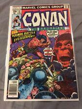 Conan The Barbarian 81 Fine / VF