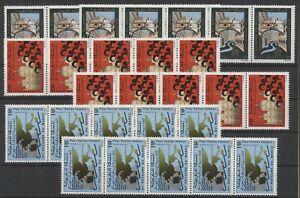 [PG30010] Morocco 1972 good set very fine MNH stamps X10