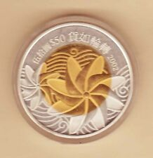 HONG KONG $ 50 Dollars Coin 2002 ,Spring Wheel , FIVE Blessings SILVER PROOF