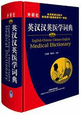 English-Chinese Chinese-English Medical Dictionary   --- FREE SHIPPING!!!