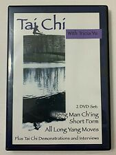 Tai Chi Dvd Set Tricia You Cheng Man Ch'ing Short Form All Long Yang Moves