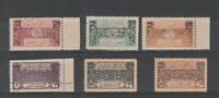 1926 Saudi Arabia  HEJAZ AND NEJD POST OPTD W/ISLAMIC CONGRSS SET PERF ERRO MNH