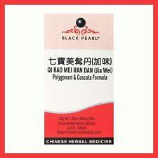 Qi Bao Mei Ran Dan (Jia Wei) also known as Polygonum & Cuscuta Formula