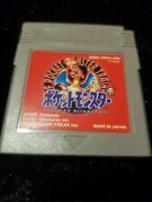 ⭐Pokemon version Rouge - Jeu Nintendo Game Boy - NTSC-Japan JAP🎌⭐