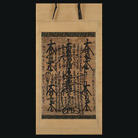 Kakejiku Antique Japanese Buddhist Hige Mandala Calligraphy Hanging Scroll 1905