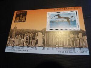 Cap-Vert Îles 1994 Sg MS735 Hong Kong 94 Tampon Exn MNH