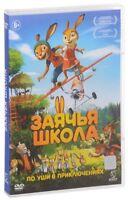 Rabbit School - Guardians of the Golden Egg (DVD, 2017) Russian, Region free