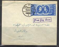 "JORDAN 1955 KING HUSSEIN WEDDING ISSUE FIRST DAY OF ISSUE COVER ""AMMAN 3"""