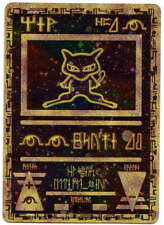 POKEMON • Ancient MEW Antico HOLO • 40HP PROMO NEW NMINT CARTA ULTRA RARA