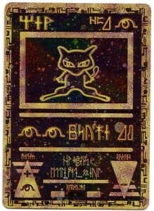 POKEMON • Ancient MEW Antico HOLO • 40HP PROMO NEW NMINT CARTA ULTRA RARA