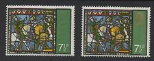 1971 Christmas. SG896a. 7 1/2p value. Gold head omitted error. Unmounted mint.