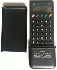 Fanfare Advanced Pocket Translator for parts / repair / collectible