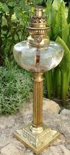 ancienne  lampe a pétrole