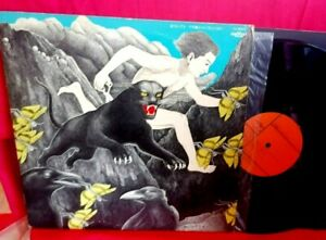 Tomokawa Kazuki 友川かずき– 千羽鶴を口に咬えた日々 LP JAPAN 1977 MINT- Monster Folk Psych
