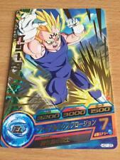 Carte Dragon Ball Z DBZ Dragon Ball Heroes Galaxy Mission Part 01 #HG1-25 Rare