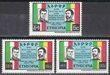Ethiopia: 1968 State Visit of His Imperial Majesty Emperor of Persia,  MNH