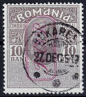 === DR Rumänien Zwangszuschlag Mi. 6 gest., Kat. 50€ ===
