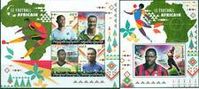 Soccer Football African Players Eto'o Drogba Weah Pele Gabon 2018 MNH stamp set