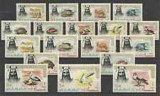 Timbres Animaux Ajman 1/18 ** lot 761