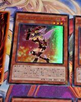 YUGIOH JAPANESE ULTRA RARE CARD CARTE MVP1-JP015 Magician Girl KC JAPAN MINT