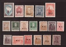 Argentina Official mint hinged stamps selection