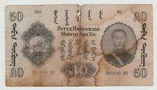 Mongolia 50 tugrik / togrog 1941 Pick 26 VG
