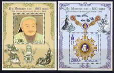 Mongolei Mongolia 2011 Block 392-393 Dschingis Khan Orden Medal Geschichte MNH