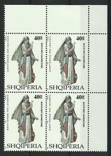 ALBANIA  2006 - Albanian national costumes - a value of four MNH