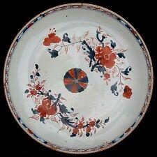 * Plat rond porcelaine au sceau - IMARI -MEIJI- XIX°  Japanese Porcelain Meiji