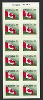 Canada Scott 1191a pane of 12 the 38c Quick Stick self adhesive Booklet, VF-NH