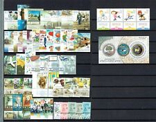 @SALE! Israel 2003 MNH Tabs & Sheets Complete Year Set