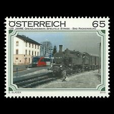 Austria 2010 - Frontier Spielfeld Railway Train Locomotive - Sc 2270 MNH