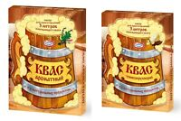 Kvass Russian Bread drink with spices / 100% natural / SET for making at home