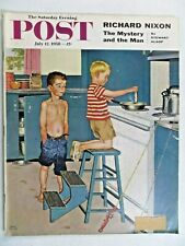 Saturday Evening Post Magazine  July 12,1958  Amos Sewell   VINTAGE ADS