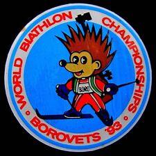 1993 World Biathlon Championships in Borovets Sport Pin Badge