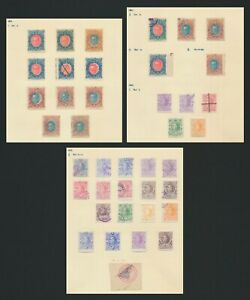 BOLIVAR COLOMBIA STAMPS 1882 HIGH VALUES w PERF TYPES, 1883 ISSUE, 1879 BISECT