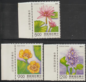 (625)CHINA TAIWAN 1993 WATER PLANTS SET FRESH MNH
