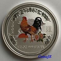 2005 Australian Lunar Year of the Rooster 1/2 oz .999 Silver Colorized Coin