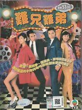 Hong Kong TVB Drama DVD Old Time Buddy 難兄難弟 (1997) English Subtitle PAL