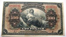 RUSSIA 100 RUBLES Banknote 1918 - SIBERIA Pribaikal - XF.  RARE BILL