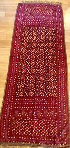 Rare Antique Silk Ceremonial Textile Sumatra Pelangi and Tritik Metal Couching