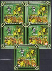 R459. 5x Mozambique - MNH - Sports - Football
